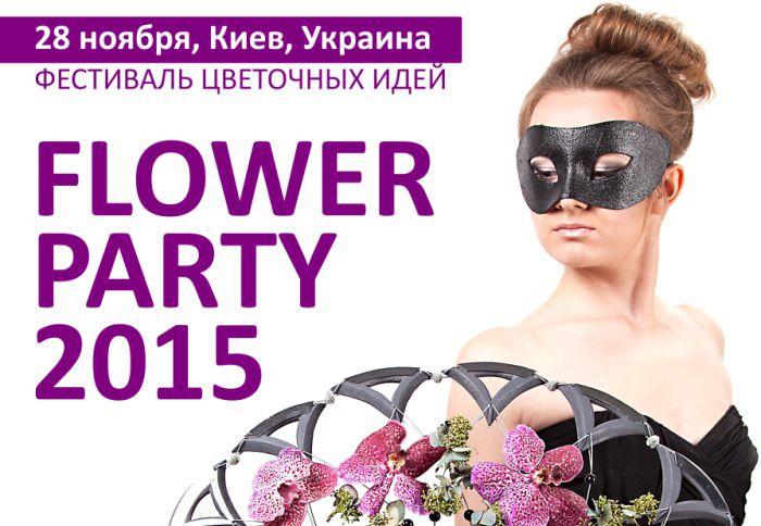 banner_floristic_planet (1)