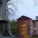 В Перми, художник Александр Жунев из листьев выложил портрет солиста ДДТ.
