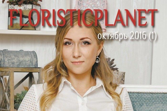 oblozhka02-copy-1