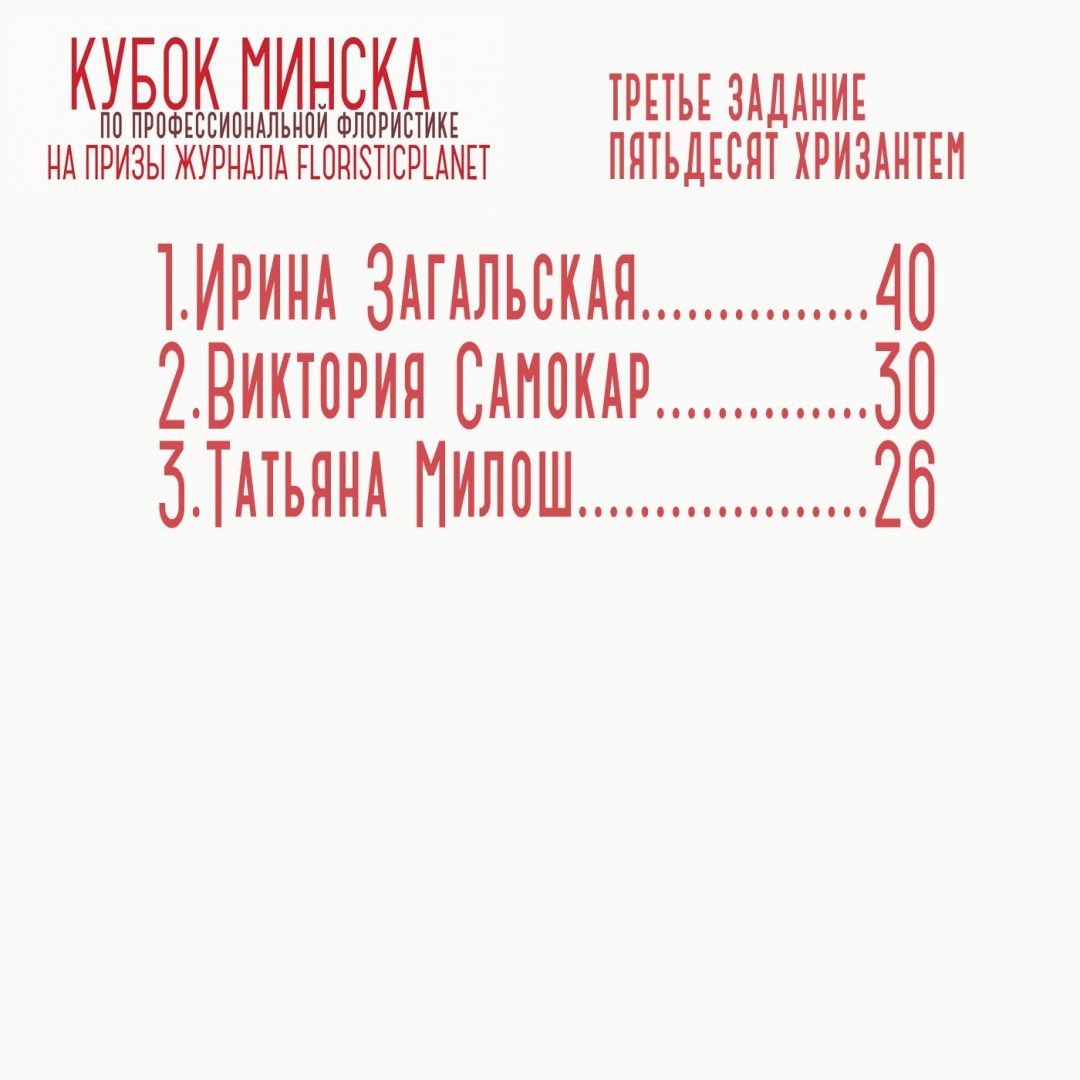 3 задание