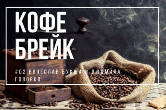 REVKB03