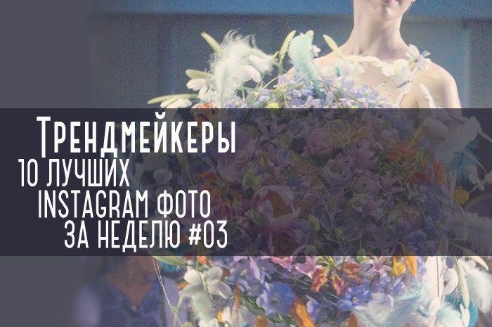 Без икпрыукрмени-1