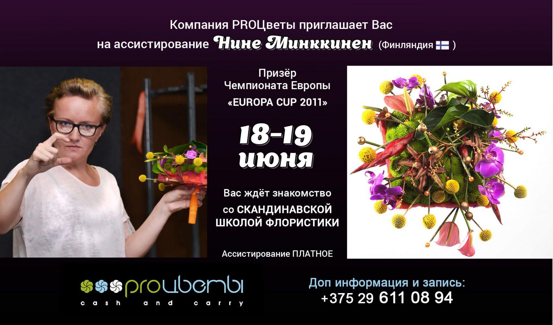 IMG_8450-15-06-17-10-31